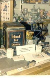 Ajándékbolt a Süvegcukorhoz - 1990