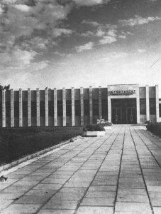 A Várfürdő gyógyászati részlege - 1960-as évek vége