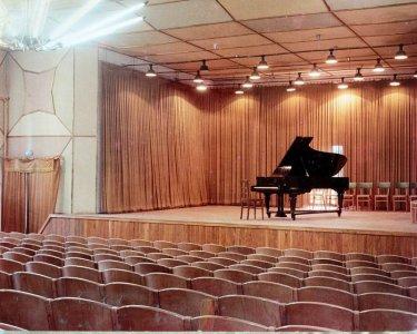 Zeneiskola - 1970-es évek
